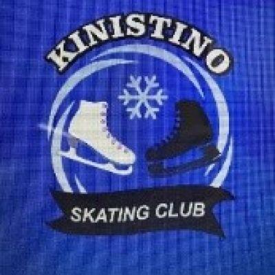 Kinistino SC